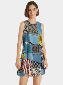 ALEJANDRIA Dress - 1