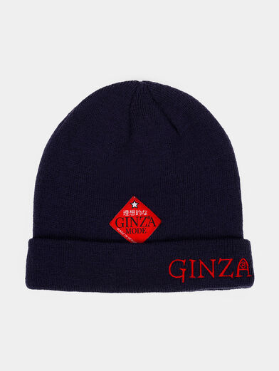 Unisex beanie with logo embroidery - 1