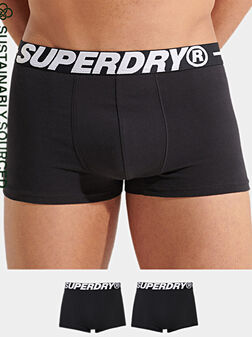 Boxer double pack - 1