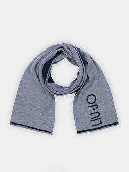 Сив плетен шал - 1