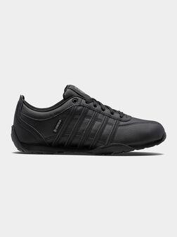 ARVEE 1.5 Sneakers - 1
