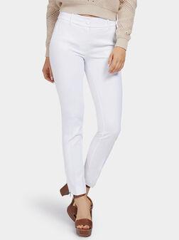 Бял панталон ZOE с ципове - 1