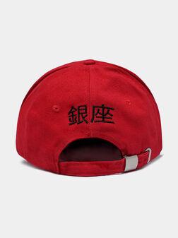 Червена унисекс шапка с лого бродерии - 1