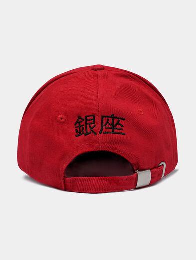 Navy blue unisex baseball hat - 1