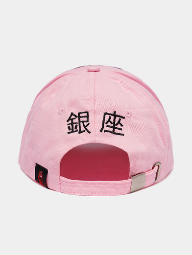 Pink cap - 2