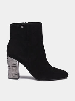 LARIAH Suede ankle boots - 1