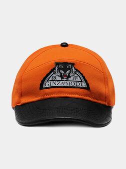 Unisex baseball hat with logo embroidery - 1