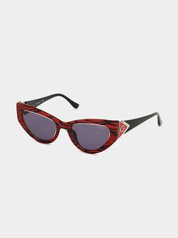Sun glasses with animal print - 1