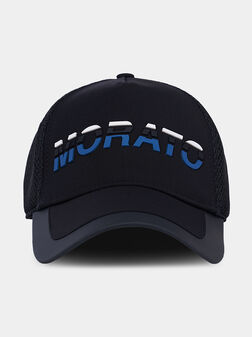 Бейзболна шапка с релефно лого - 1
