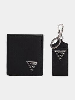 Комплект от портфейл и ключодържател - 1