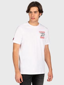 Бял т-шърт с лого - 1