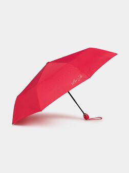 Чадър с бляскаво лого - 1