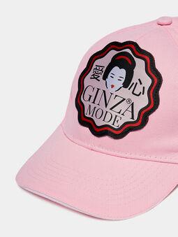 Pink cap - 3