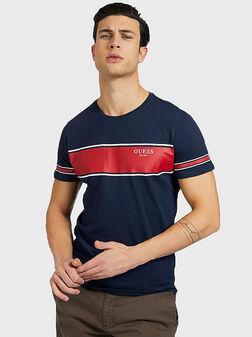 Тениска от органичен памук - 1