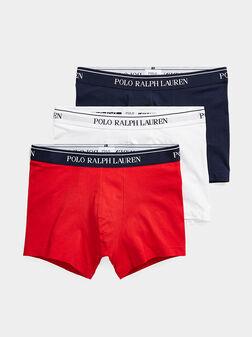 3 Pack trunks - 1